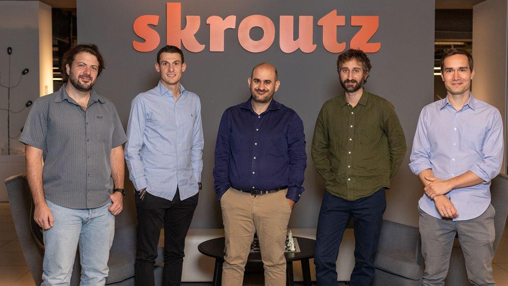 Skroutz: Νέα οργανωτική δομή και ενίσχυση της διοικητικής ομάδας με τέσσερα στελέχη