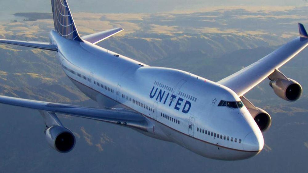 "H Boeing ρίχνει ""αυλαία"" στην παραγωγή του 747 μετά από μισό αιώνα"