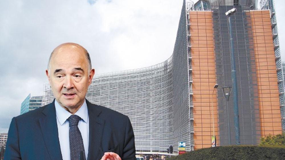 Μοσκοβισί: Προχωρούν καλά οι συνομιλίες με την Ιταλία αλλά μένει ακόμη δουλειά να γίνει