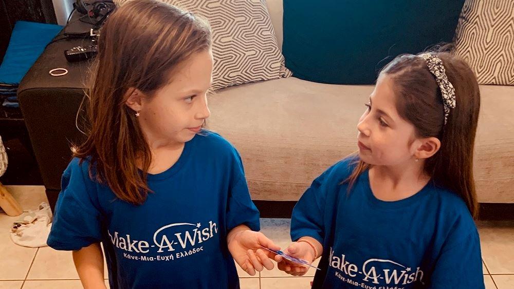 Η ACS για 7η χρονιά σύμμαχος στην εκπλήρωση ευχών του Make-A-Wish