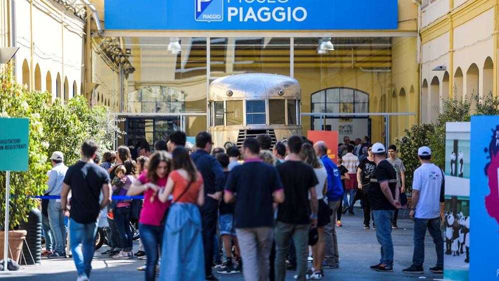 Το μουσείο Piaggio κατακτά μια θέση στο TripAdvisor® Hall of Fame