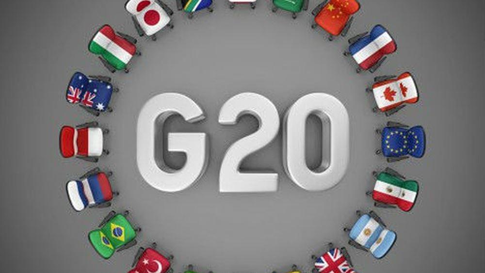 """""""Πράσινο φως"""" από την G20 για προσωρινή αναστολή της εξυπηρέτησης του χρέους των φτωχών χωρών"""