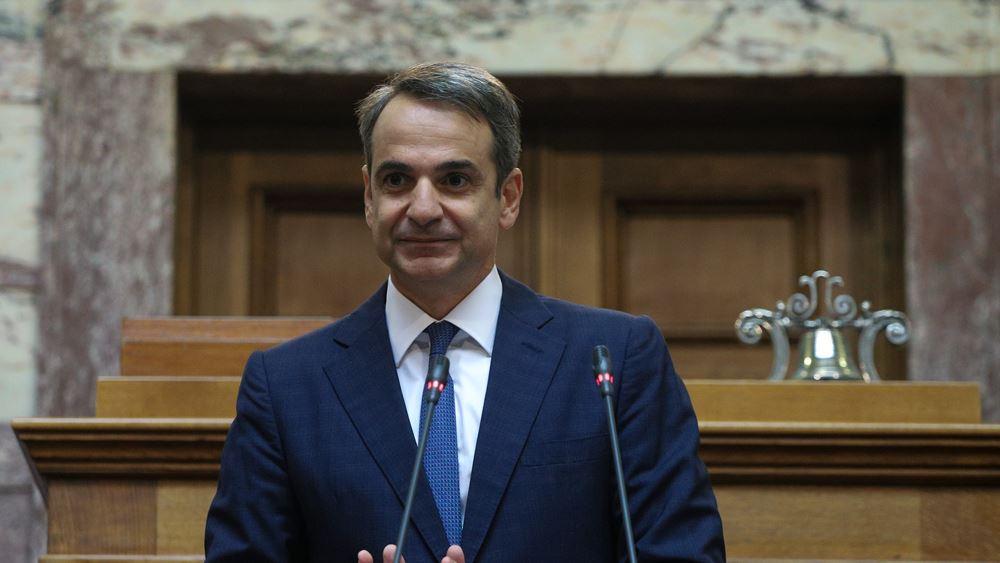 Κ. Μητσοτάκης: Το Σύνταγμα και ο κανονισμός της Βουλής είναι οι δύο φάροι μας