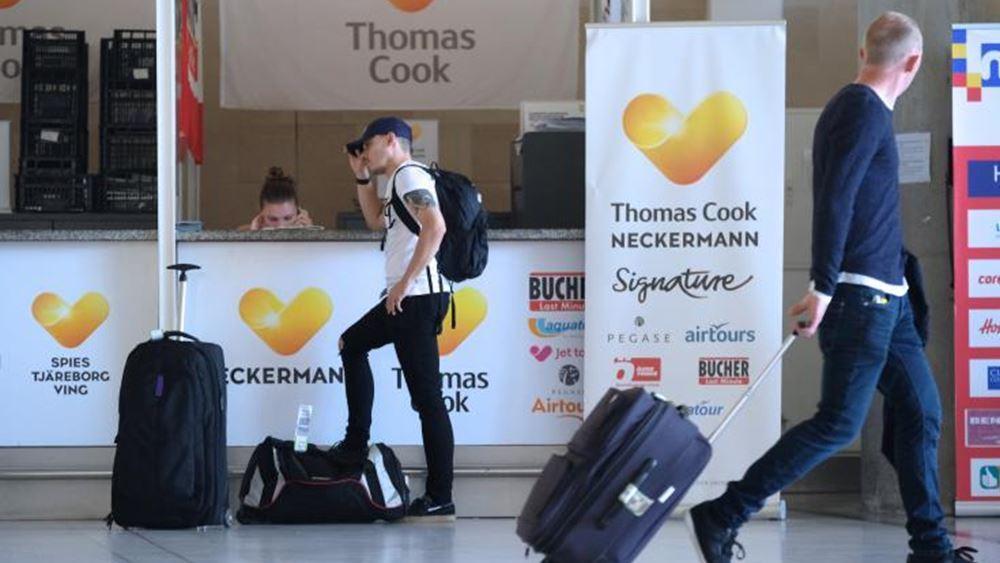 Το κανόνι της Thomas Cook χαμηλώνει τον πήχη των εσόδων