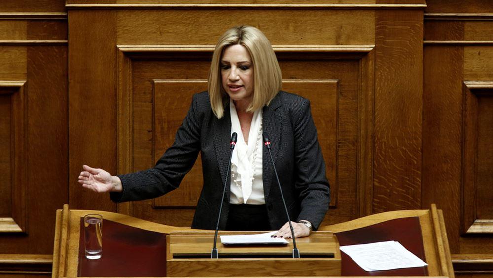 Γεννηματά: Δεν έχουμε ανάγκη το φλερτ ούτε του ΣΥΡΙΖΑ ούτε της ΝΔ