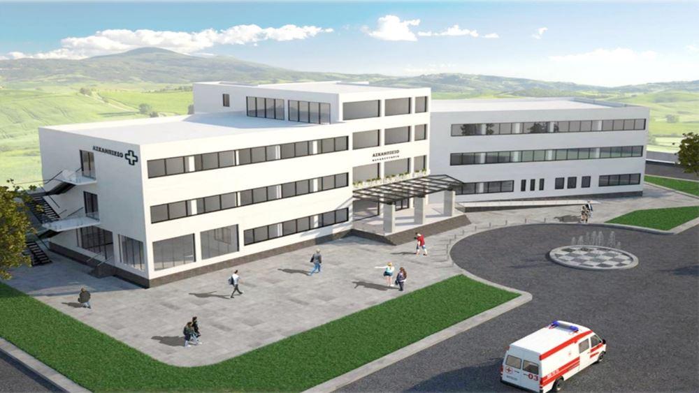 Νέα Γενική Κλινική στη Λάρισα