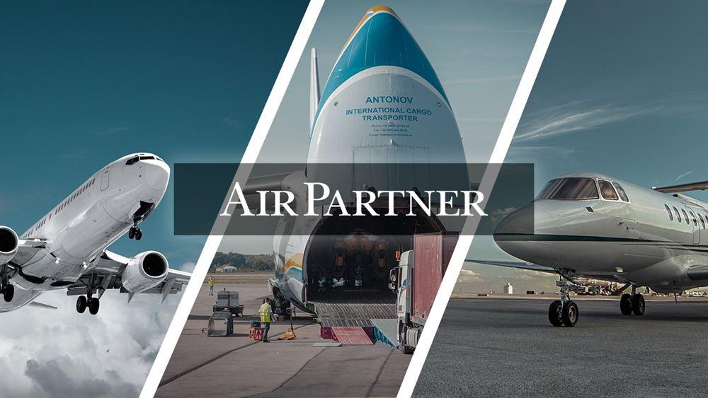 Air Partner: Αναμένει χαμηλότερα κέρδη στο εξάμηνο της χρήσης