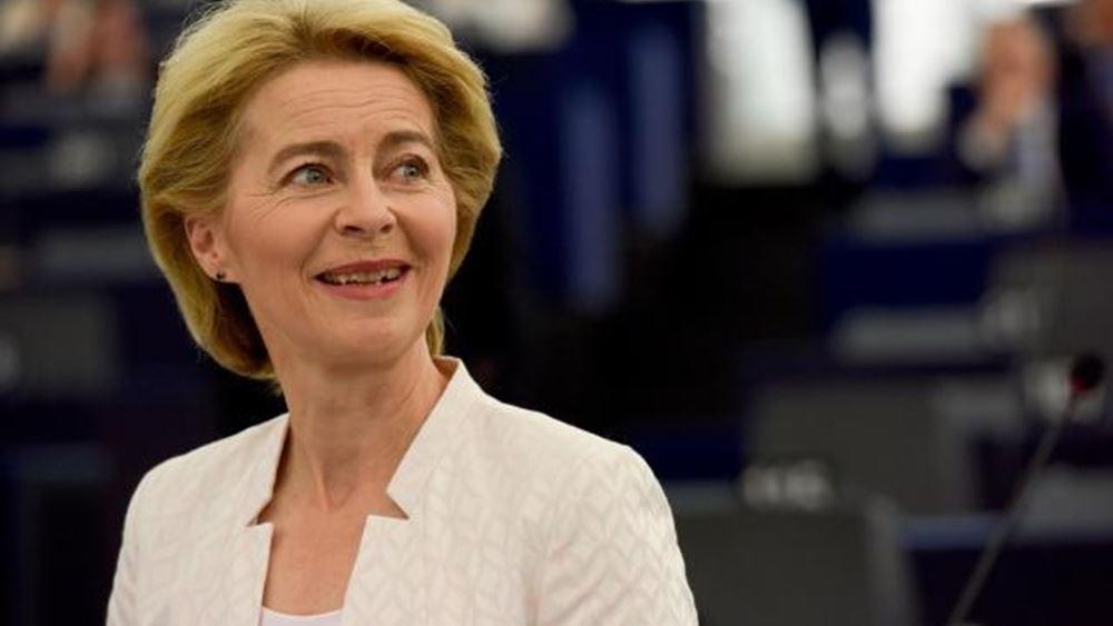 """Διεύρυνση ΕΕ: Η φον ντερ Λάιεν επιδιώκει οι χώρες των Βαλκανίων να συνδεθούν """"όσο πιο στενά είναι εφικτό"""" με την ΕΕ"""
