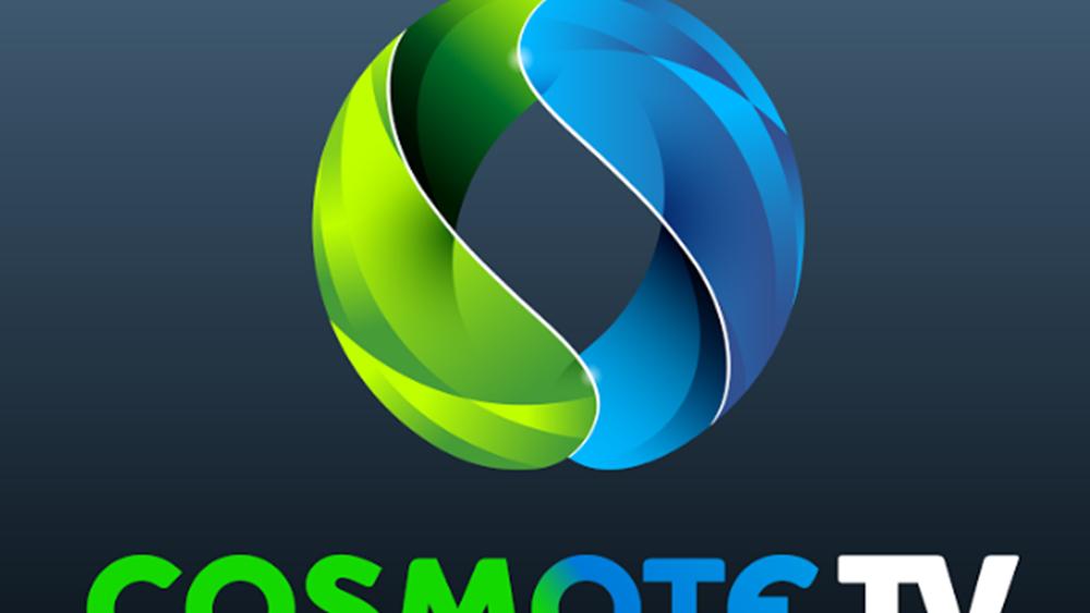 Cosmote TV: Συμφωνία με ΑΕΚ-ΠΑΟ-ΟΦΗ για τα τηλεοπτικά δικαιώματα
