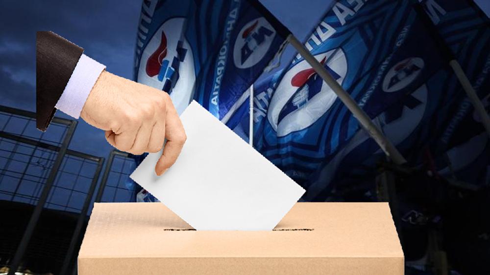 "Financial Times: ""Σαρωτική"" εκλογική νίκη της κεντροδεξιάς στην Ελλάδα"