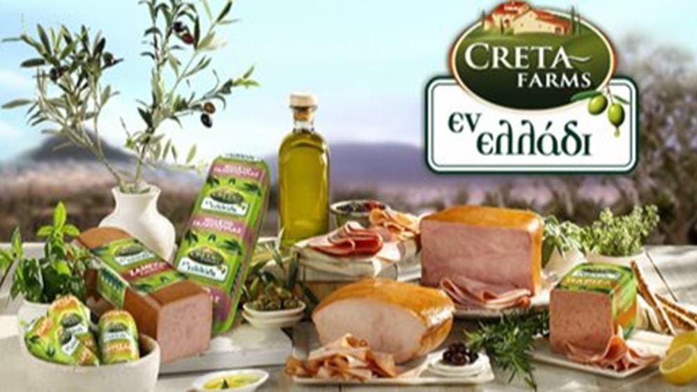 """Η Impala και το """"κούρεμα"""" 58,5% στην Creta Farms"""