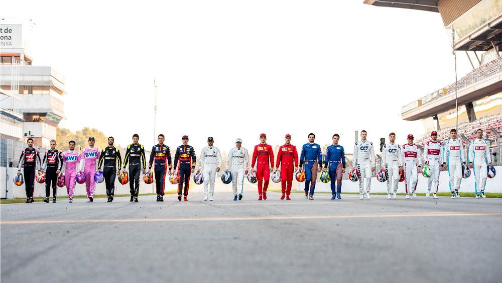 H F1 επιστρέφει