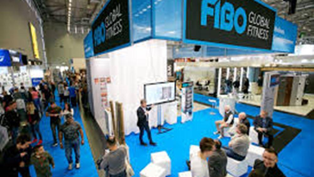 Διαδικτυακά 1-3 Οκτώβριου θα διεξαχθεί η διεθνής έκθεση FIBO 2020