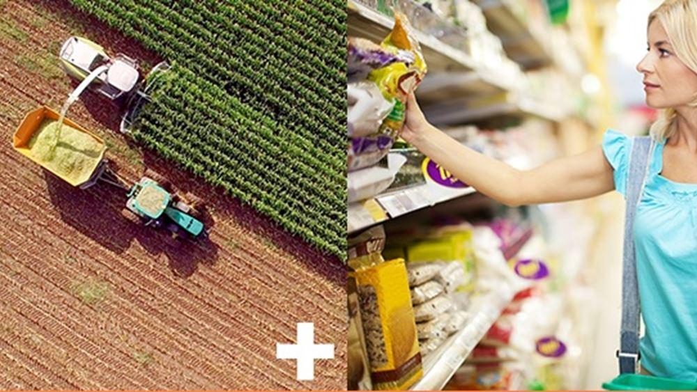 United Natural Foods: Αυξήθηκαν τα καθαρά κέρδη στο γ΄ τρίμηνο χρήσης