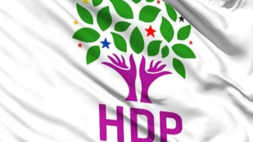 Η Τουρκία σχεδιάζει τη διάλυση του φιλοκουρδικού κόμματος HDP
