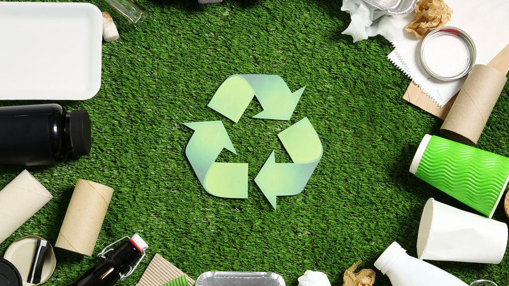 Τι αλλαγές φέρνει το νέο νομοσχέδιο για τη διαχείριση αποβλήτων