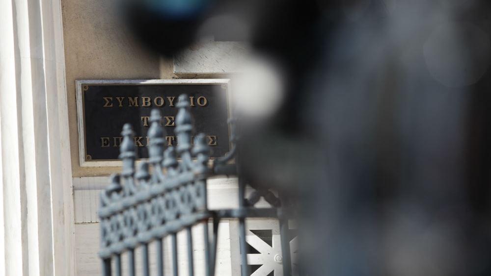 ΣτΕ: Εγκρίθηκε το Προεδρικό Διάταγμα για πρόσληψη 480 συνοριοφυλάκων