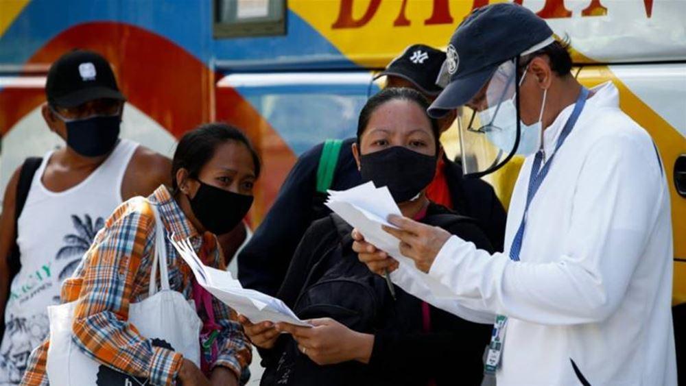 Φιλιππίνες: Καταγράφηκαν 17 νέοι θάνατοι και άλλα 1.841 κρούσματα