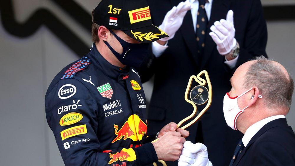 O Max Verstappen κατακτά τη νίκη στο Grand Prix του Μονακό