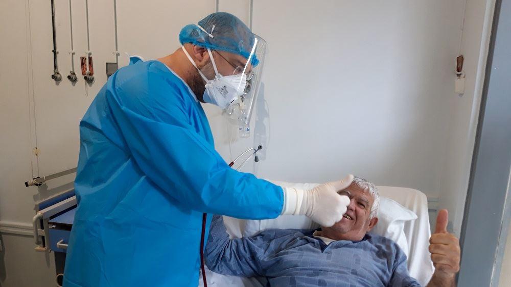Κορονοϊός - νοσοκομείο 01.06.2021