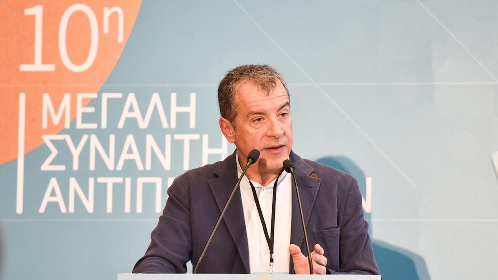 Στ. Θεοδωράκης: Ο κ. Τσίπρας δεν  πιστεύει στη μεσαία τάξη