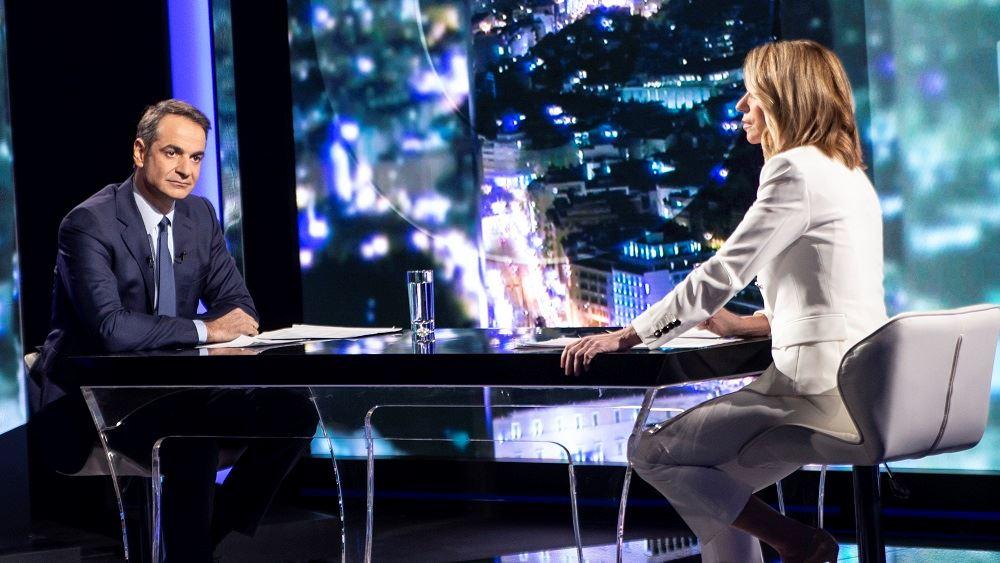 Κ. Μητσοτάκης: Ο Α. Τσίπρας είναι ο μνημονιακότερος των μνημονιακών πρωθυπουργών