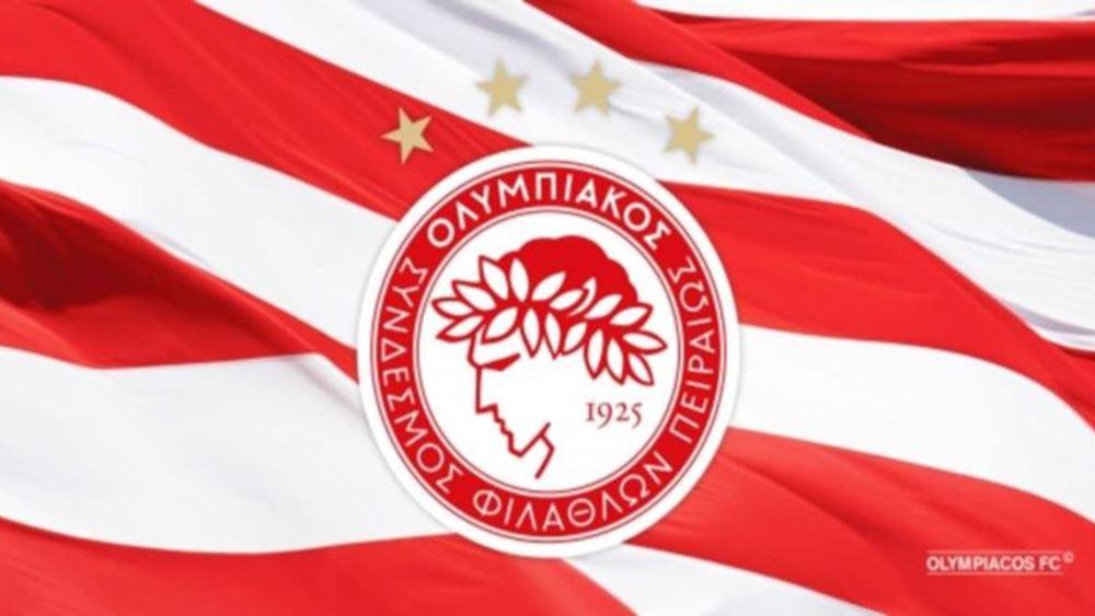 Κλοπή 500.000 ευρώ από τα γραφεία της ΚΑΕ Ολυμπιακός
