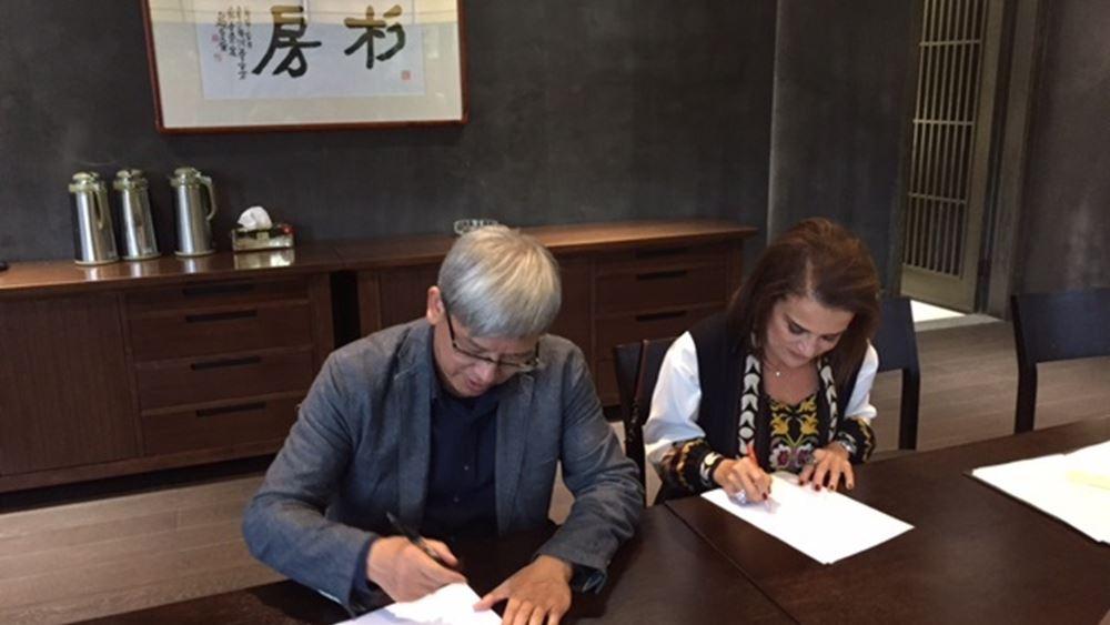 Σύμφωνο Συνεργασίας του Πολιτιστικού Ιδρύματος Ομίλου Πειραιώς  με το Εθνικό Μουσείο Μετάξης της Κίνας