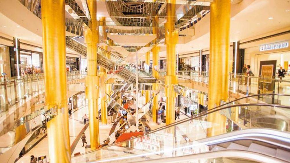 Επενδύσεις 360 εκατ. ευρώ για εμπορικά κέντρα