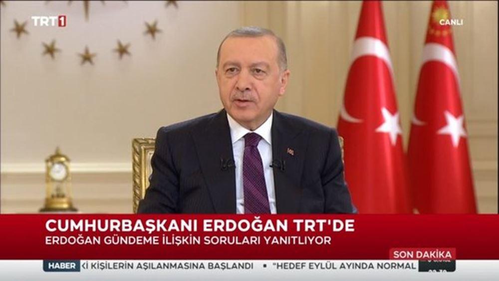 Δημοκρατικός... Ερντογάν: Η κοινοβουλευτική δημοκρατία αποτελεί ιστορία για εμάς