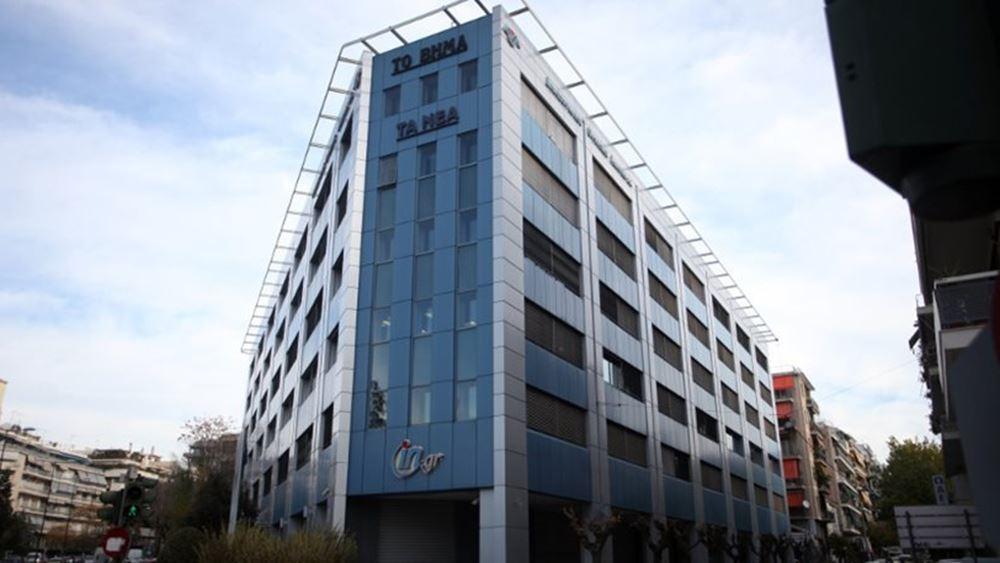 Η Trastor αγόρασε το κτήριο του ΔΟΛ στη Μιχαλακοπούλου