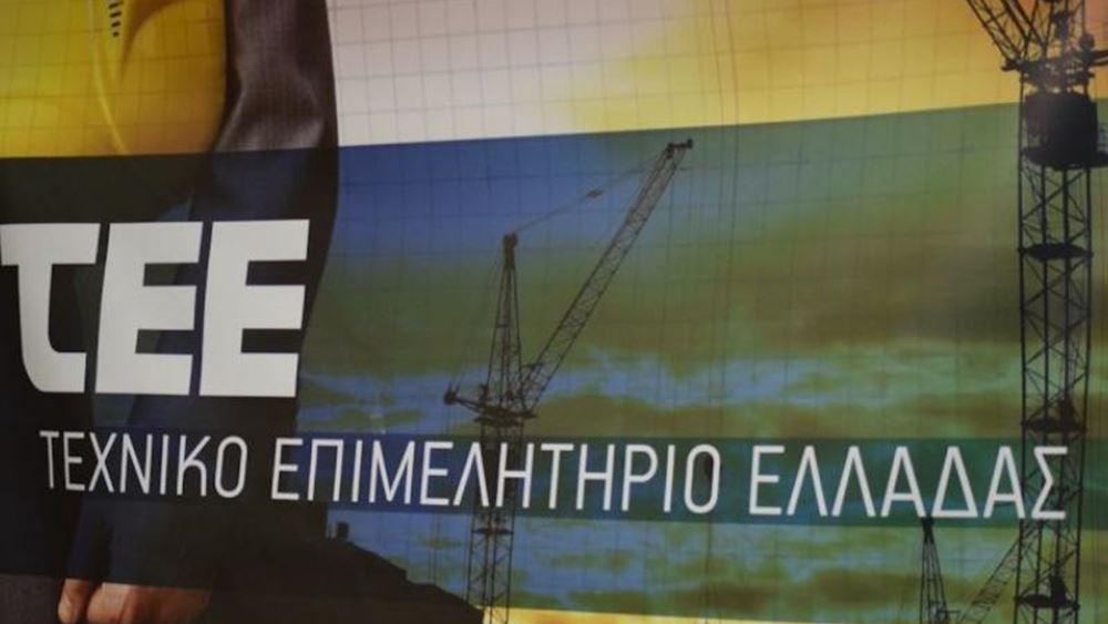 ΤΕΕ: Κεφάλαιο κίνησης ως 200.000 ευρώ για όλους τους μηχανικούς, κατασκευαστές και μελετητές