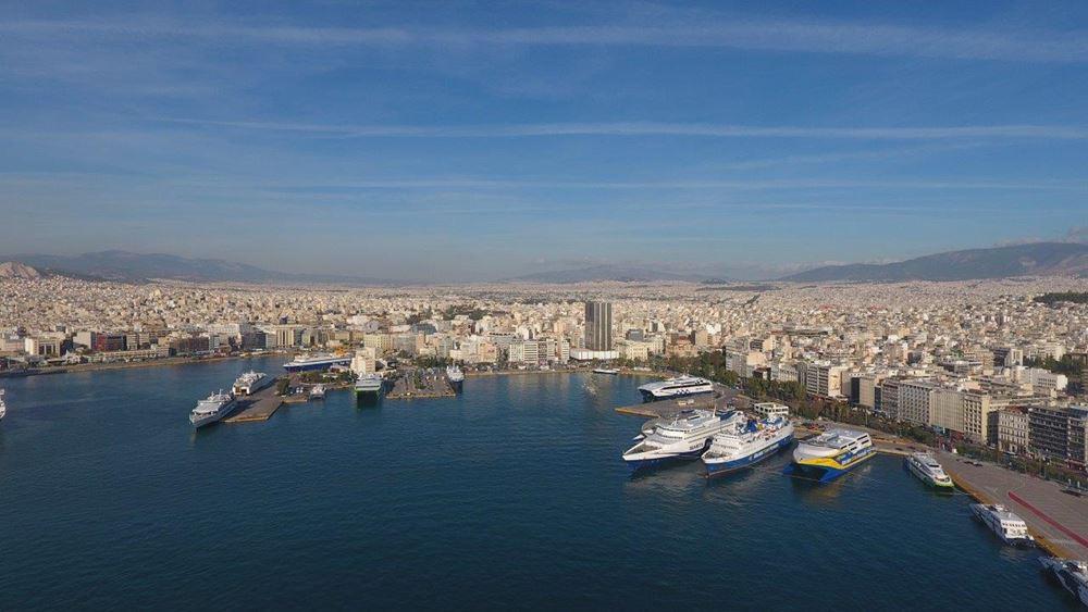 ΟΛΠ: Βραβείο Διεθνούς Κύρους για το Green C Ports που υλοποιείται με τη συμμετοχή του λιμένα του Πειραιά