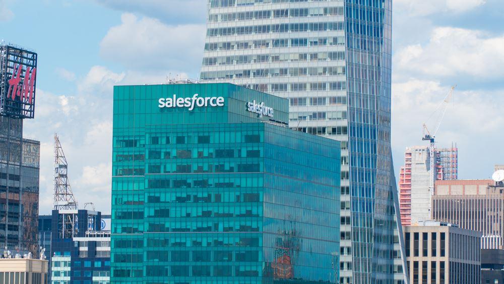 Salesforce: Άνω των αναμενομένων τα αποτελέσματα β' τριμήνου και το guidance