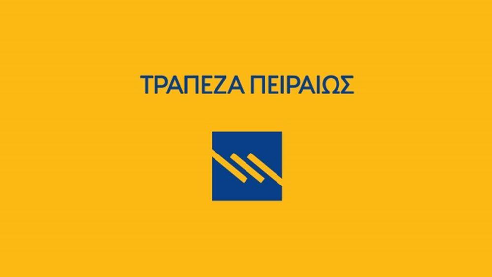 Ενεργή συμμετοχή της Τράπεζας Πειραιώς στη συναλλαγή για το Ιασώ