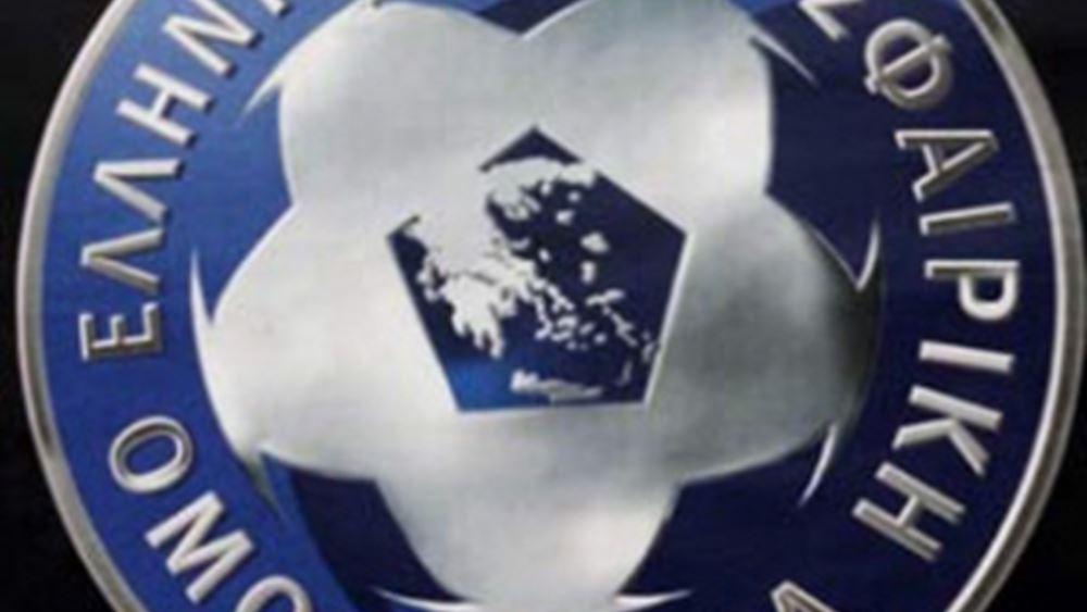 Αναβάλλεται ο τελικός του Κυπέλλου Ελλάδας