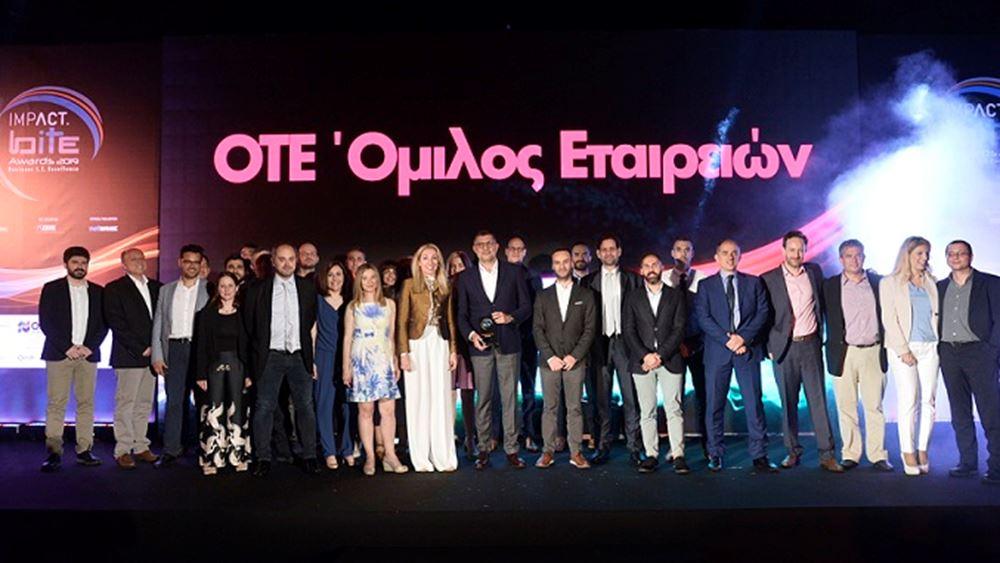 ΙCT Company of the year o Όμιλος ΟΤΕ στα Impact ΒΙΤΕ Awards 2019