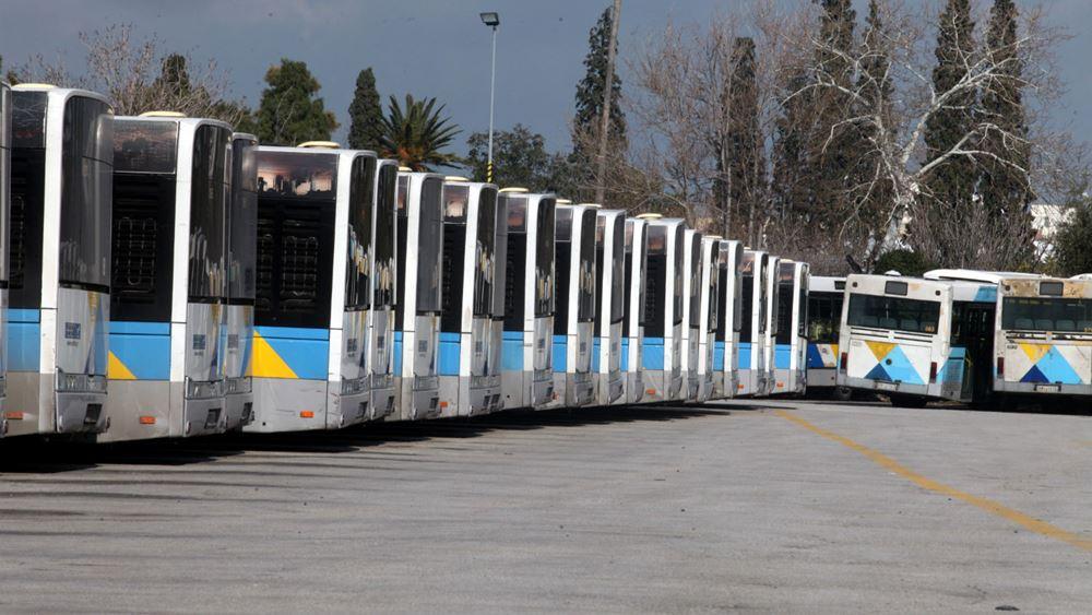Σε δημόσια διαβούλευση οι προδιαγραφές για προμήθεια αστικών λεωφορείων