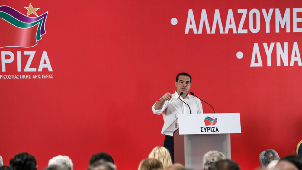 """Ο Τσίπρας """"πατάει"""" restart στον ΣΥΡΙΖΑ - Όχι σε νέο ΠΑΣΟΚ"""