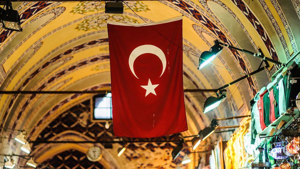 Τουρκία: Ενέργειες για ενίσχυση της λίρας από την κεντρική τράπεζα