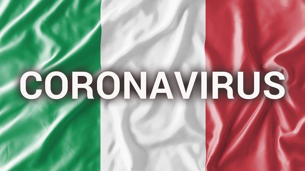 ιταλια κορονοιος