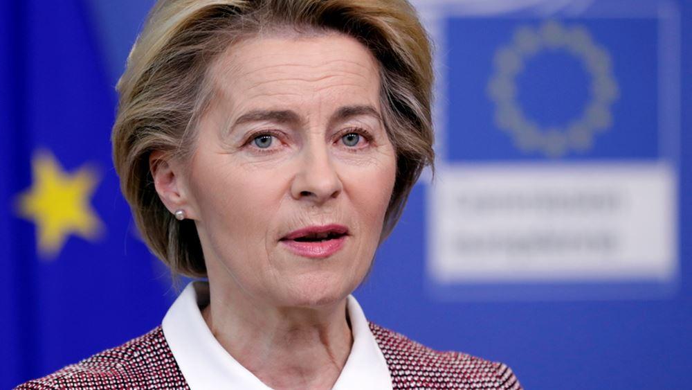 Φον ντερ Λάιεν: Iστορική η απόφαση της Ε.Ε. για το πακέτο ανάκαμψης
