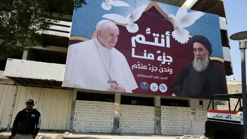Ιράκ: Ιστορική συνάντηση του πάπα Φραγκίσκου με τον Μεγάλο Αγιατολάχ αλ Σιστάνι