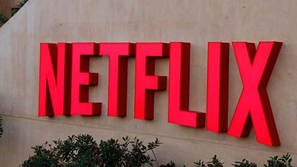 Ιστορικό υψηλό για τη μετοχή της Netflix