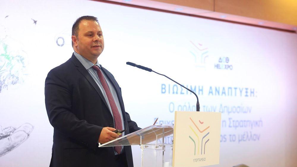 Παρουσίαση της Μονάδας Ωρίμανσης Συμβάσεων Στρατηγικής Σημασίας(PPF) του ΤΑΙΠΕΔ