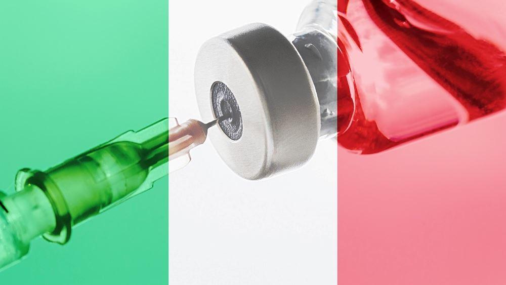 Ιταλια κορονοιος εμβολιο