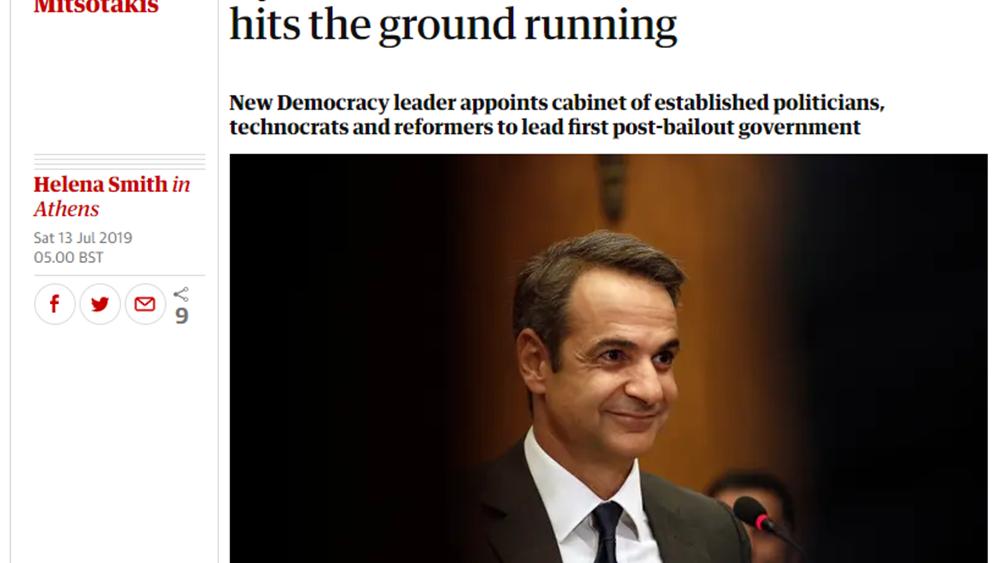 Guardian: Σκληρή δουλειά από την πρώτη μέρα για την κυβέρνηση Μητσοτάκη