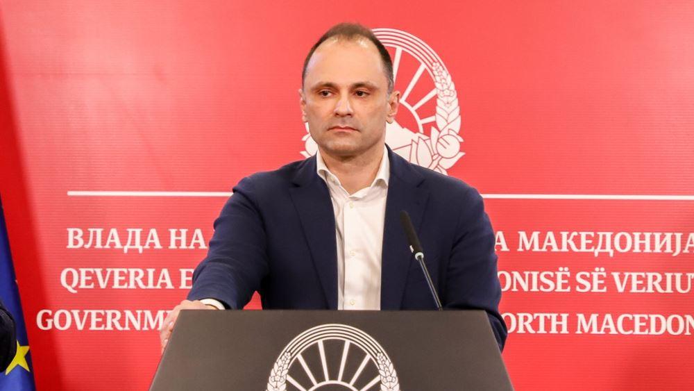 Βόρεια Μακεδονία: Στην Αθήνα μεταβαίνει ο υπουργός Υγείας της χώρας για συνάντηση με τον Βασίλη Κικίλια