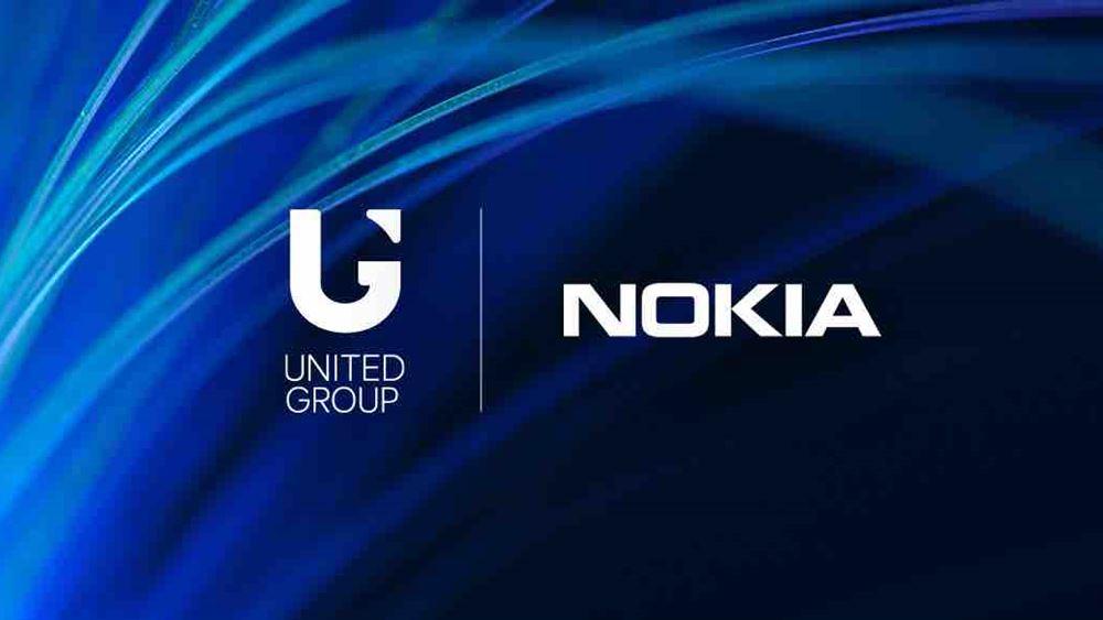 Η United Group επιλέγει τη Nokia για το λανσάρισμα του δικτύου οπτικών ινών νέας γενιάς στη Νοτιοανατολική Ευρώπη