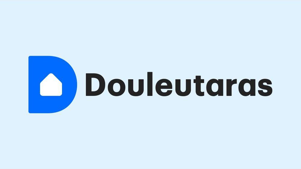 """Ο Douleutaras.gr φτιάχνει """"βαλίτσες"""" για Ευρώπη"""